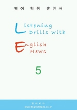 Listening Drills with English News 5
