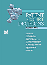 PATENT COURT DECISIONS : 2016