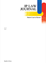 IP LAW JOURNAL VOL. 1: 2014