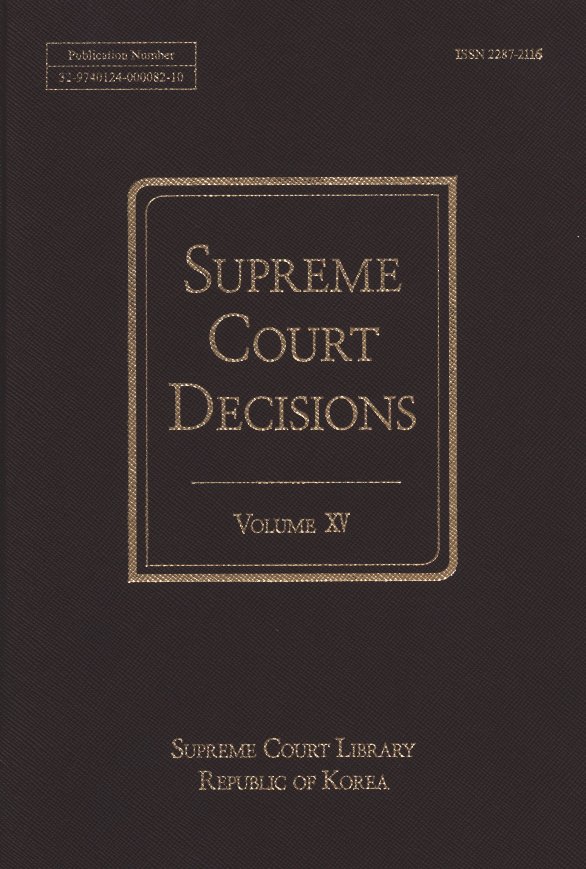 Supreme Court Decisions  Vol.15