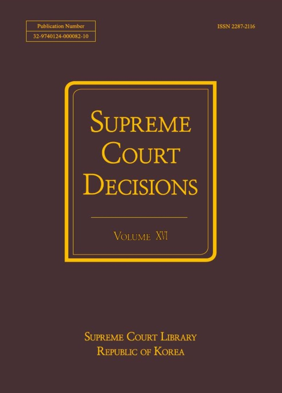 Supreme Court Decisions Vol.16